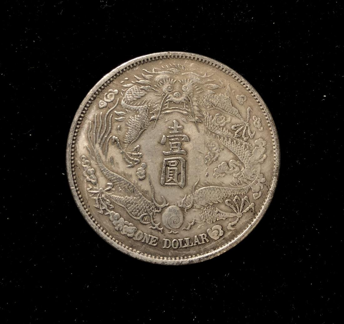 CHINESE COIN