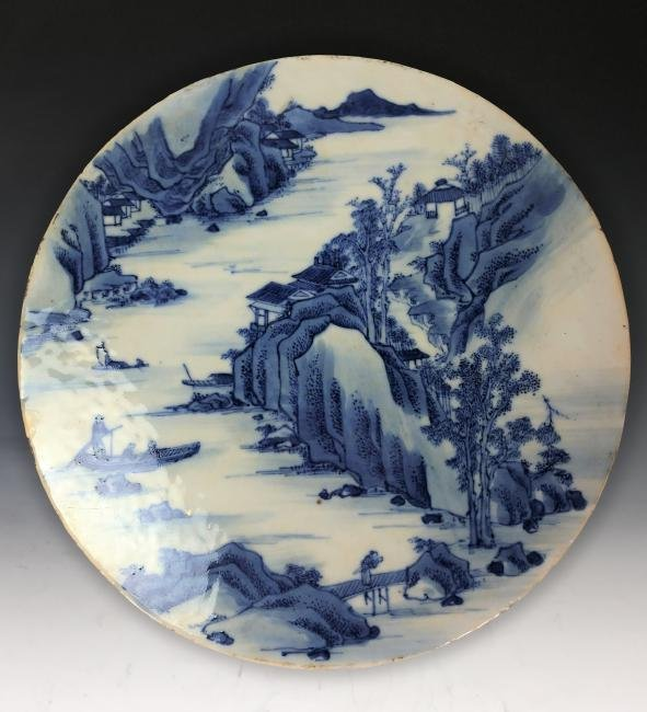 Chinese Blue and White Circular Porcelain Plaque