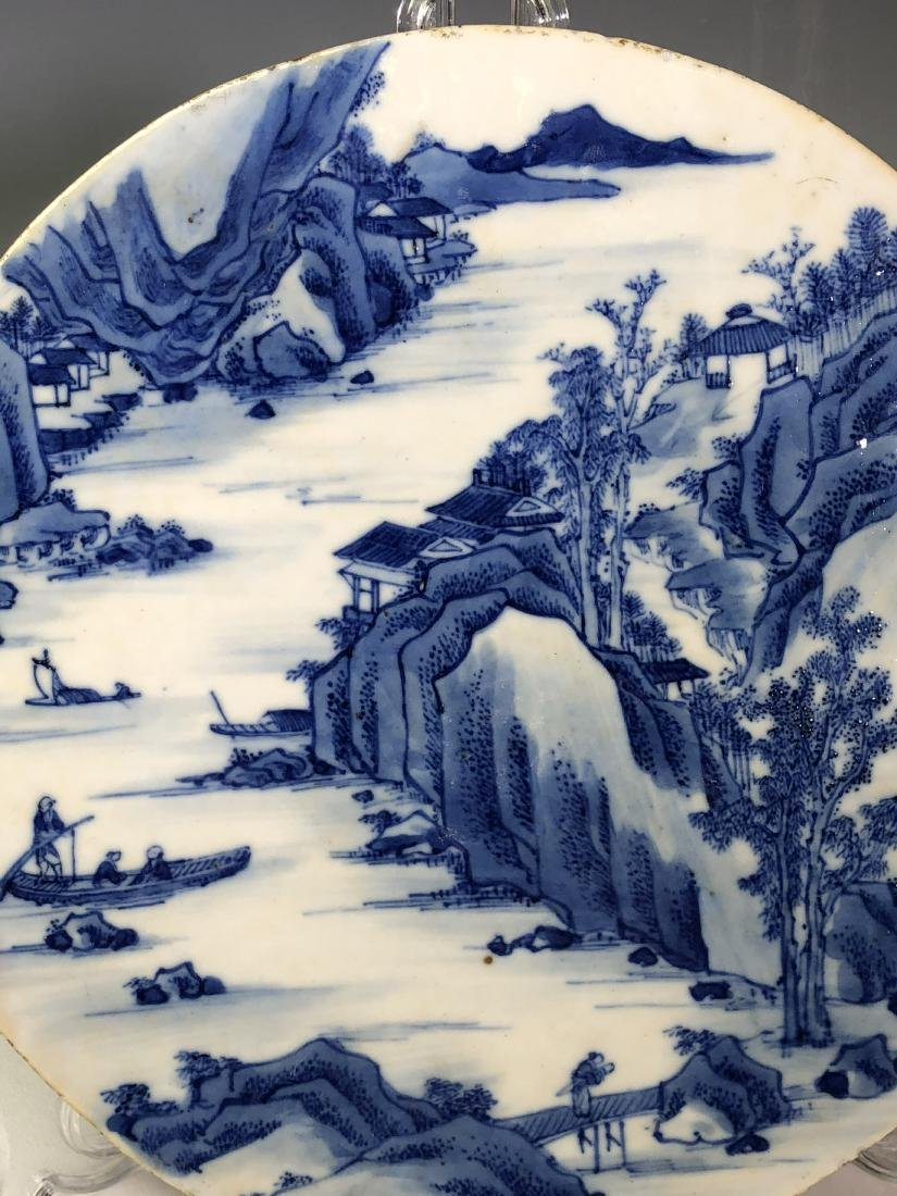Chinese Blue and White Circular Porcelain Plaque - 2