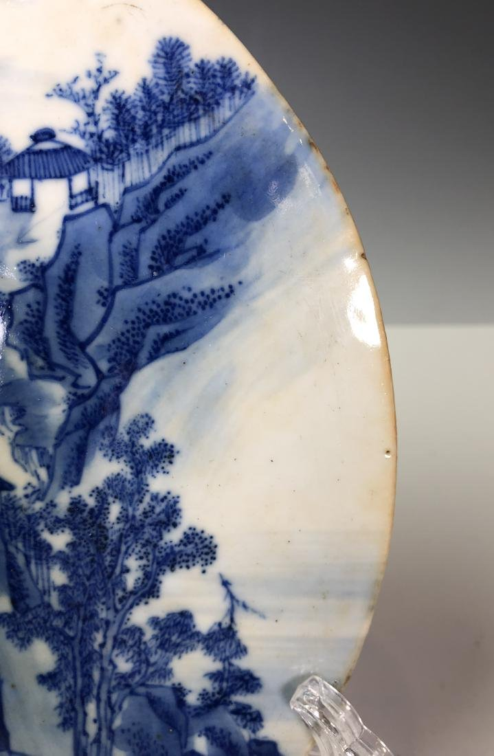 Chinese Blue and White Circular Porcelain Plaque - 4