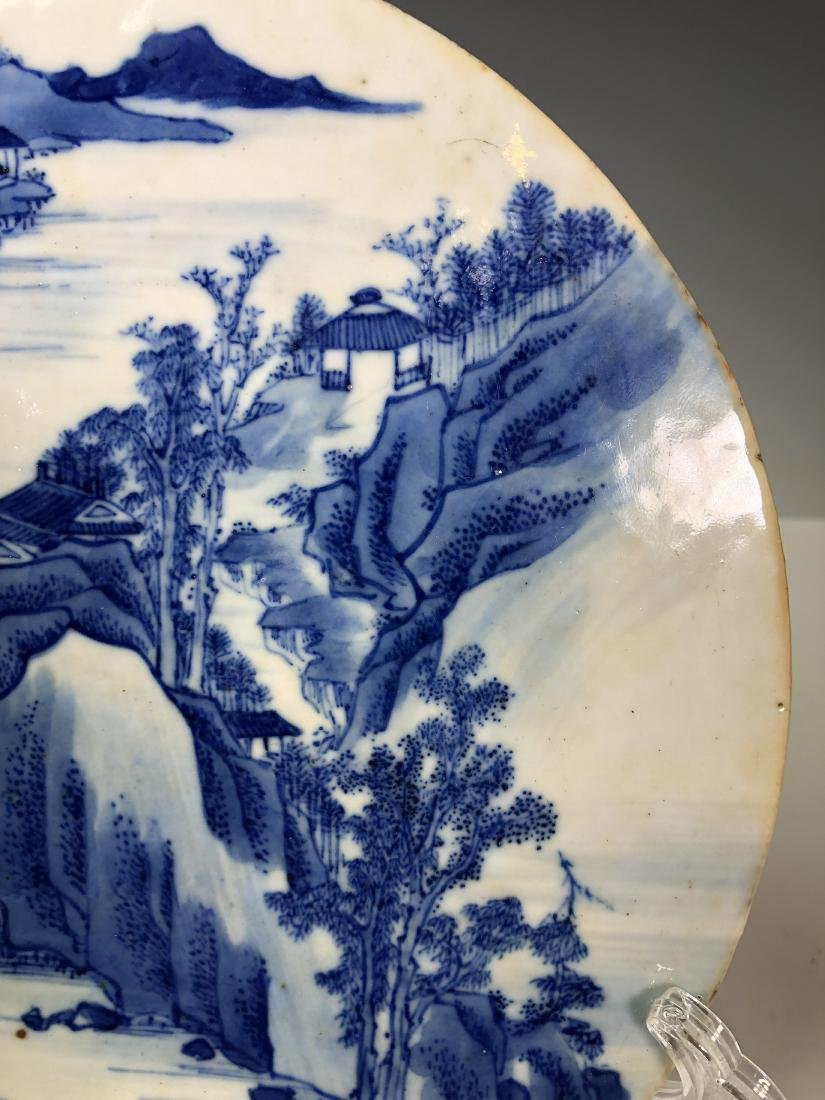 Chinese Blue and White Circular Porcelain Plaque - 7
