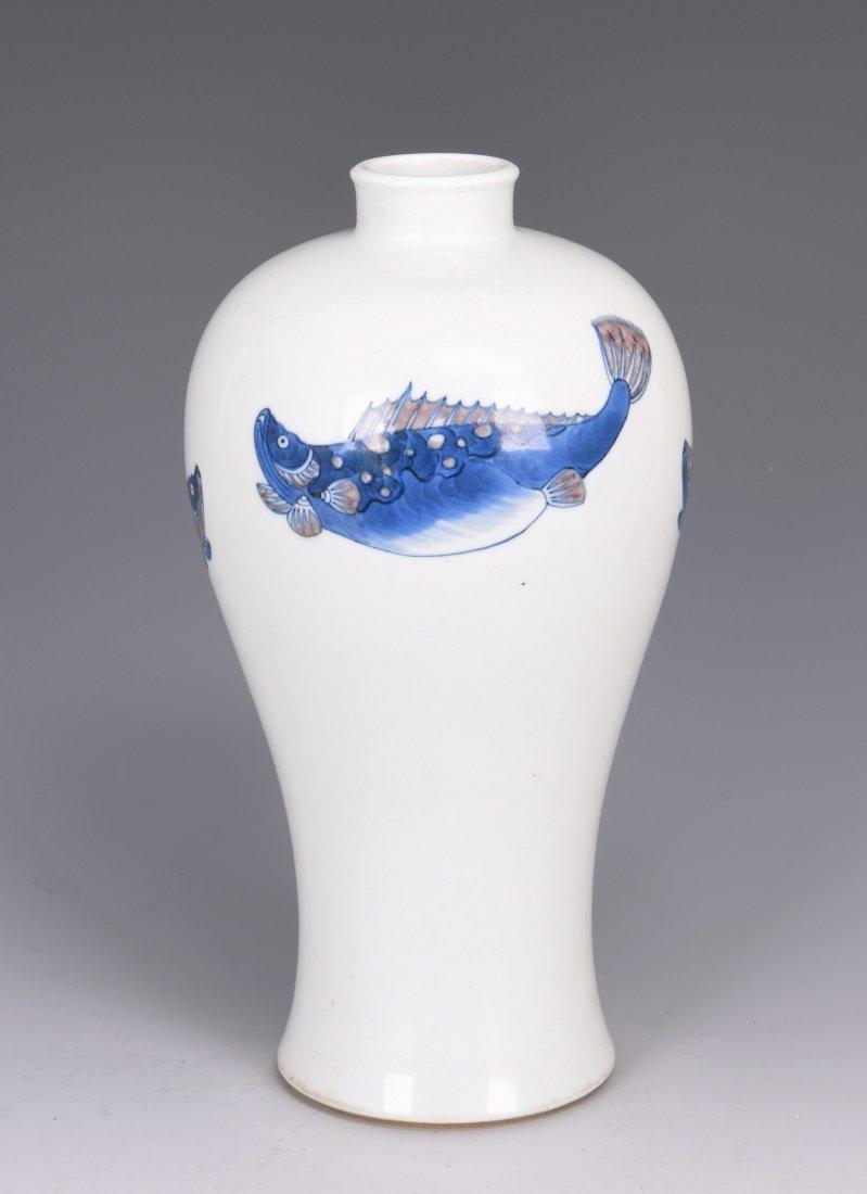 White Glazed Meiping Porcelain Vase