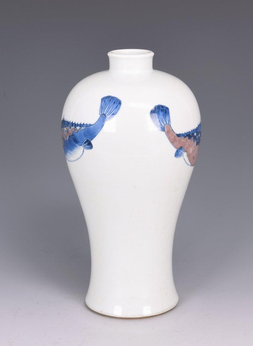 White Glazed Meiping Porcelain Vase - 4