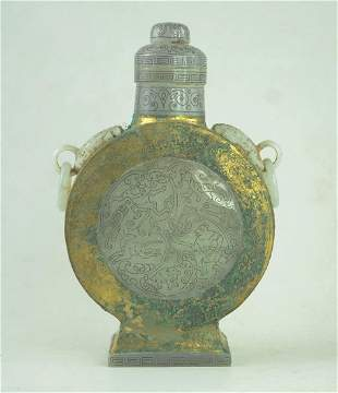 LARGE CARVED JADE AND GOLD COVERED VESSEL
