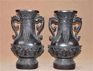 PAIR OF BRONZE VESSELS WITH MARK