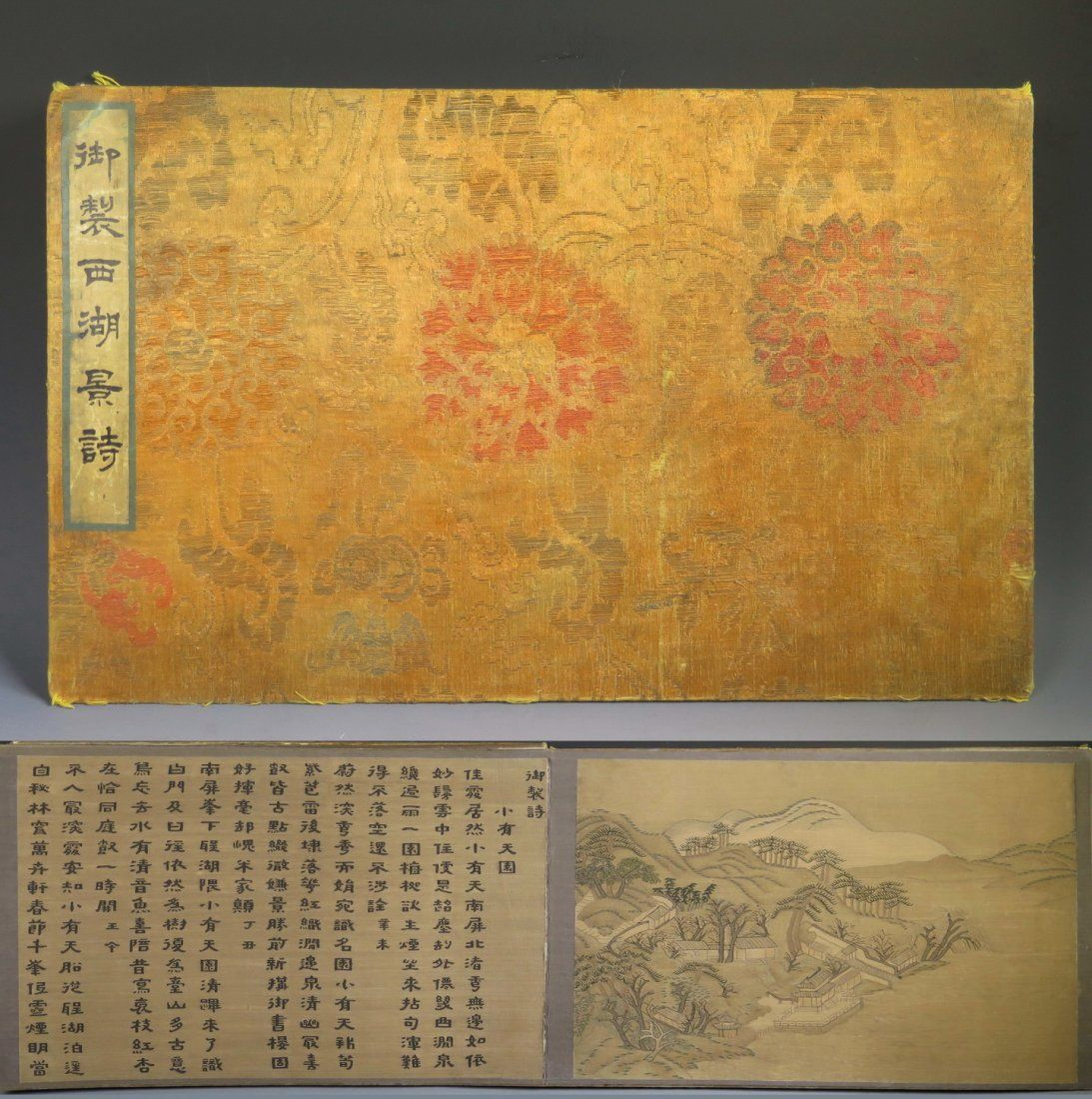 18TH C. IMPERIAL KESI ALBUM OF POEMS ON THE 'WEST LAKE'
