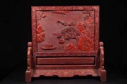 CINNABAR AND LACQUER TABLE SCREEN WITH CALLIGRAPHY