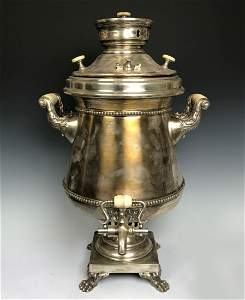 Russian Silver Samovar With Detailing And Mark