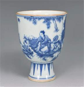 Blue And White 'Figural' Stem Cup