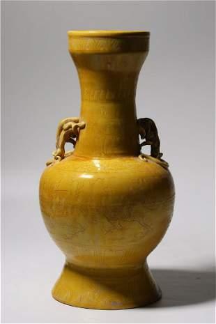 Yellow Glazed Porcelain Vase With Character Mark