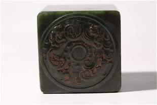 Spinach Green Jade Seal