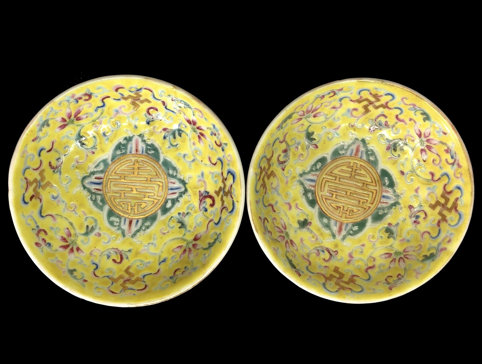 GUANGXU FAMILLE ROSE YELLOW GROUND PORCELAIN PLATES