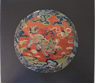 17th C. Kesi,Tapestry Woven Silk Roundel Depicting Lion