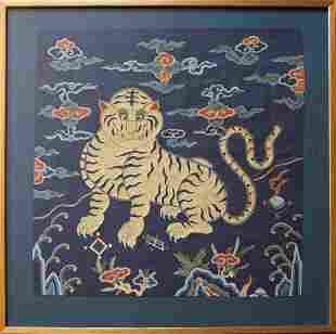 Chinese Kesi Woven Silk Panel Of A Tiger