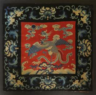 18th C. Embroidered Silk Panel Depicting A Phoenix