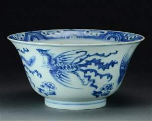 Blue & White Porcelain Phoenix Bowl, Kangxi Period
