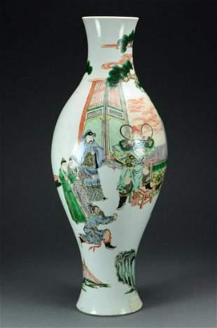 Famille Verte Porcelain Vase with Court Scene, 19th C.