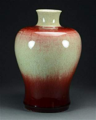 17th/18th C. Langyao Porcelain Meiping Vase