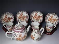 Chinese Export Famille Rose Porcelain Serving Set