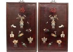 Pair Of Inlaid  Hard Stone Wood Panels
