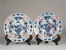 Pair Chinese Export Imari Plates, 18th Century