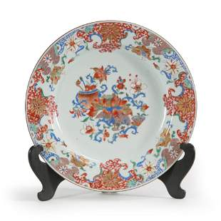 18th C. Exceptional Rare Imari Charger, Qianlong Period