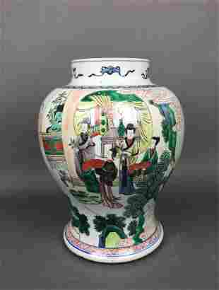 A Chinese Famille Rose Porcelain Jar