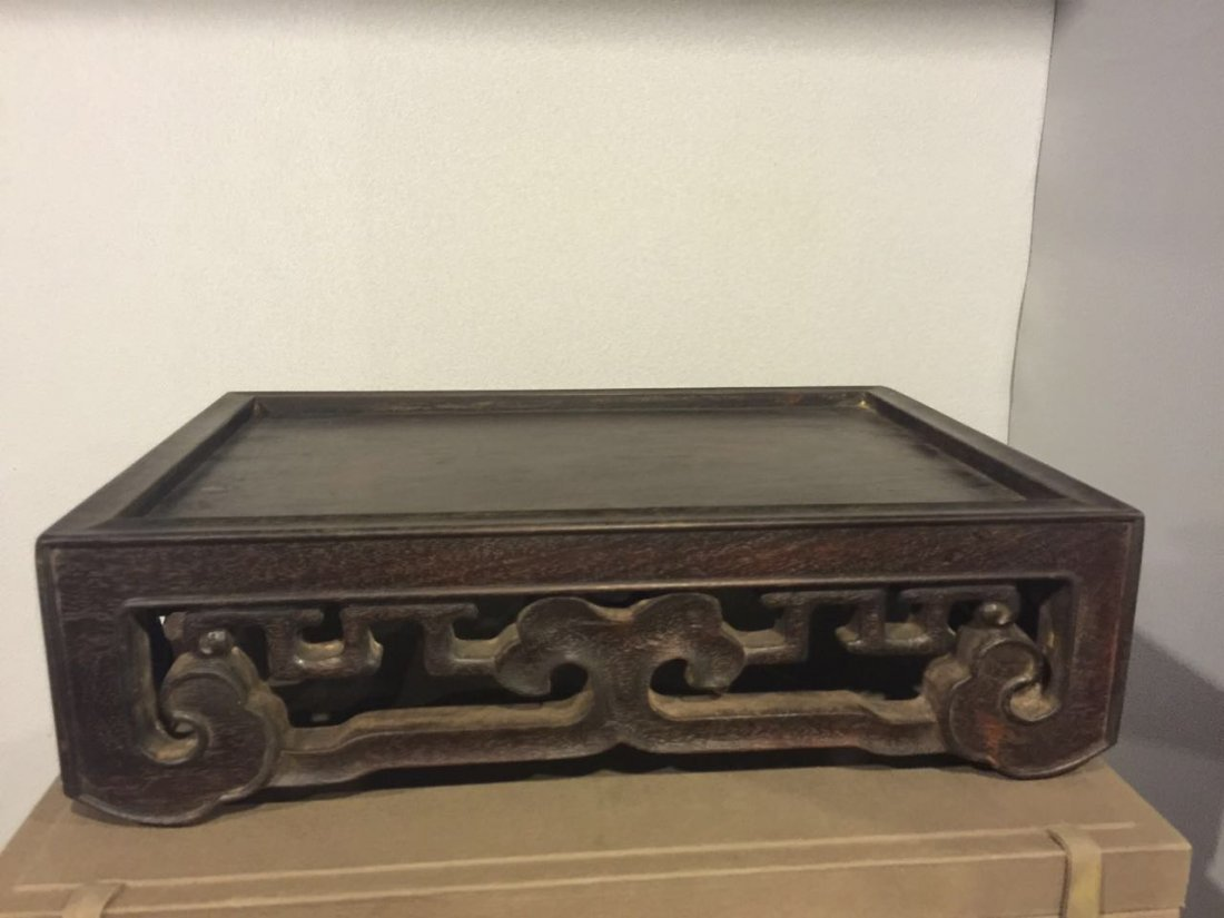 Chinese Rosewood Small Tabel