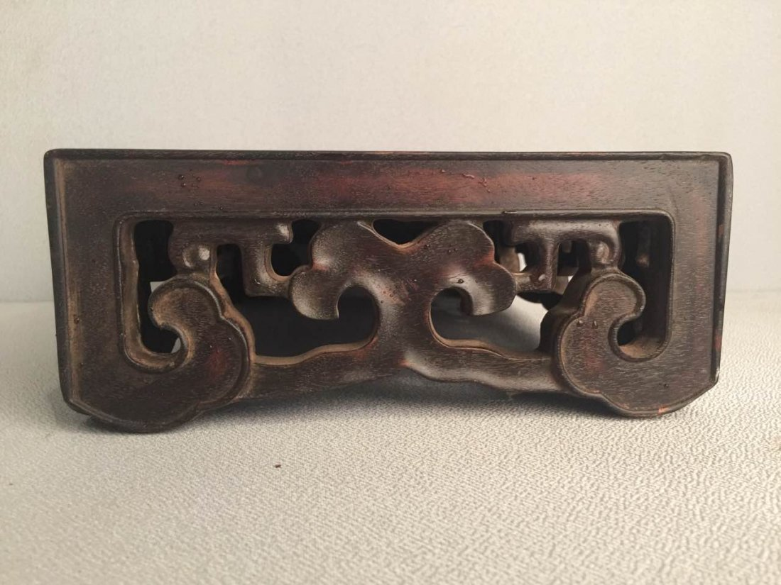 Chinese Rosewood Small Tabel - 3