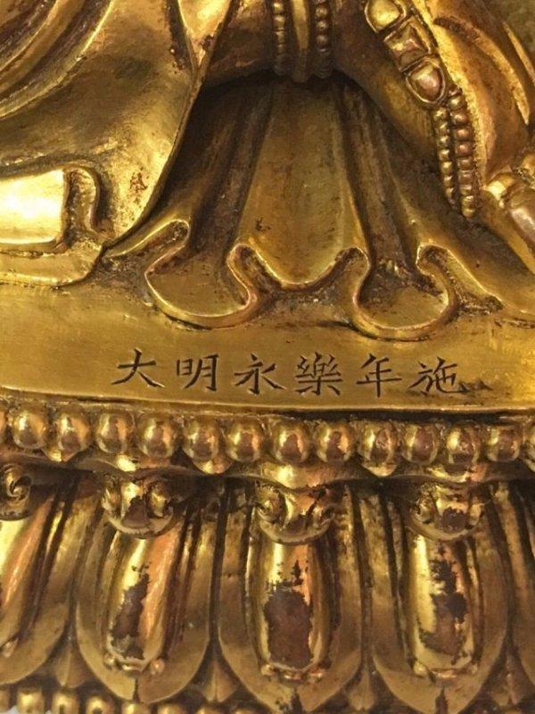 Chinese Gilt Bronze Thinking GuanYin - 4