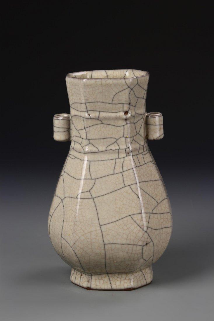 Chinese Geyao Vase - 2