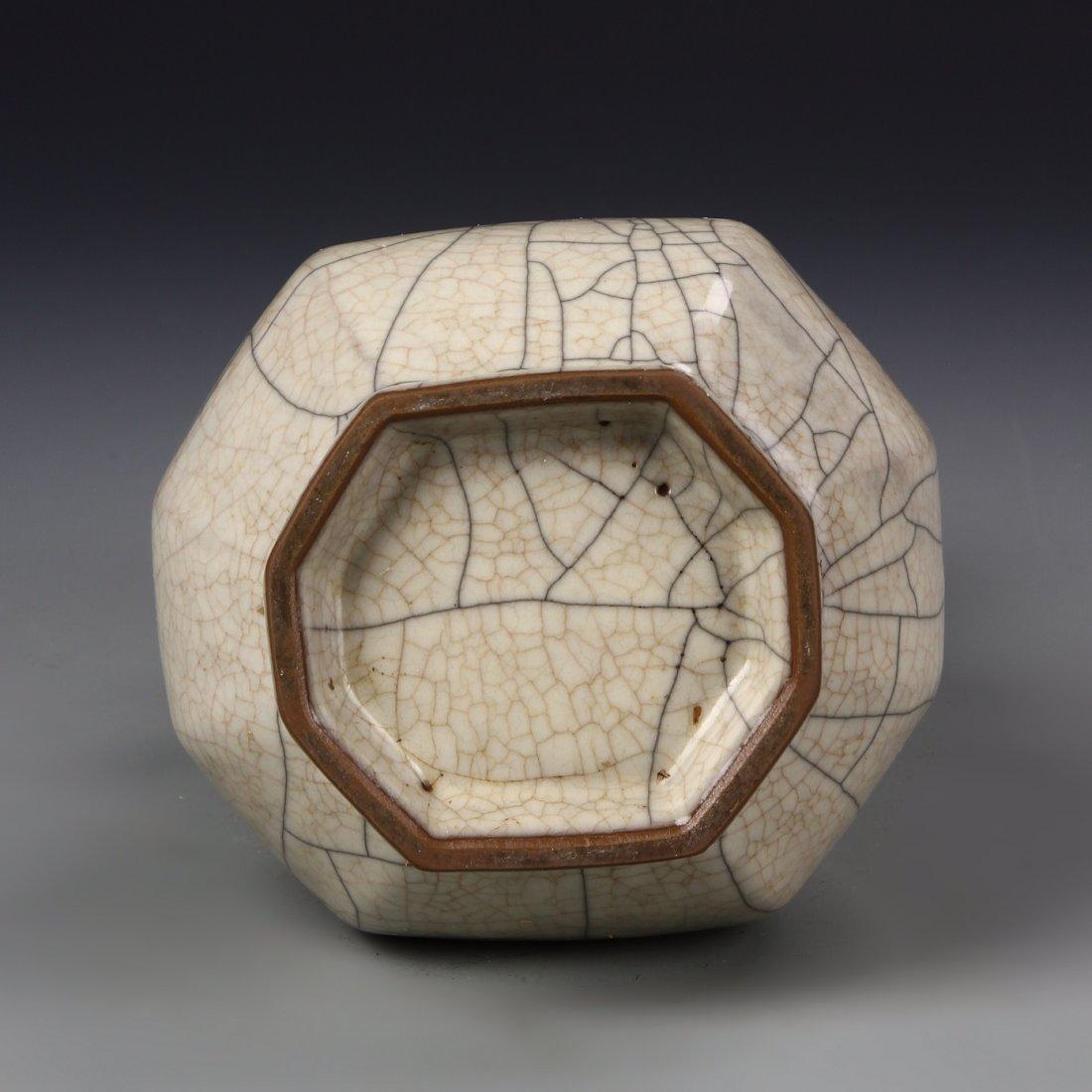 Chinese Geyao Vase - 6