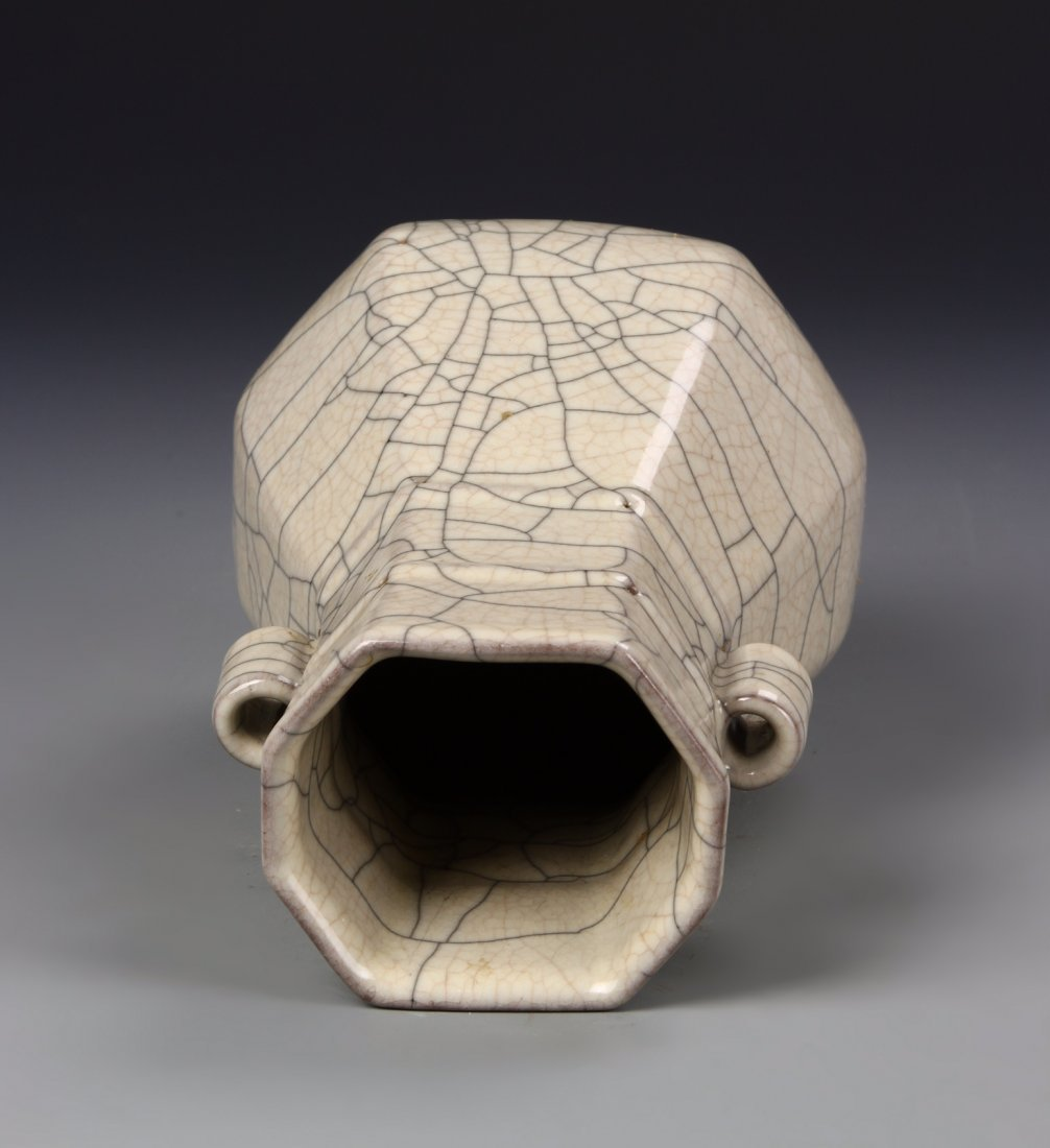 Chinese Geyao Vase - 8