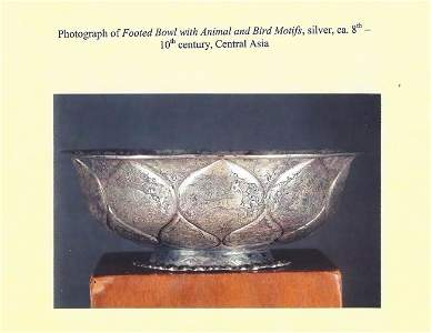 Footed Bowl with Animal and Bird Motifs, Tang Dynasty.