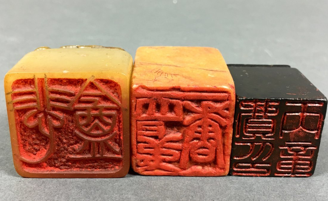 A Group Of Chinese Seals - 5