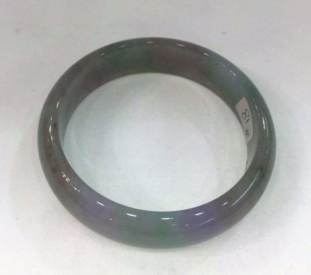 Natural Untreated Jadeite Jade Bangle - 2