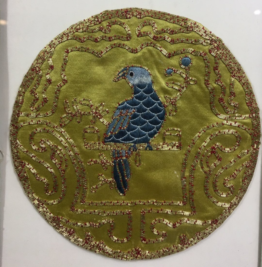 A Antique Chinese Embroidered Silk With Frame - 4
