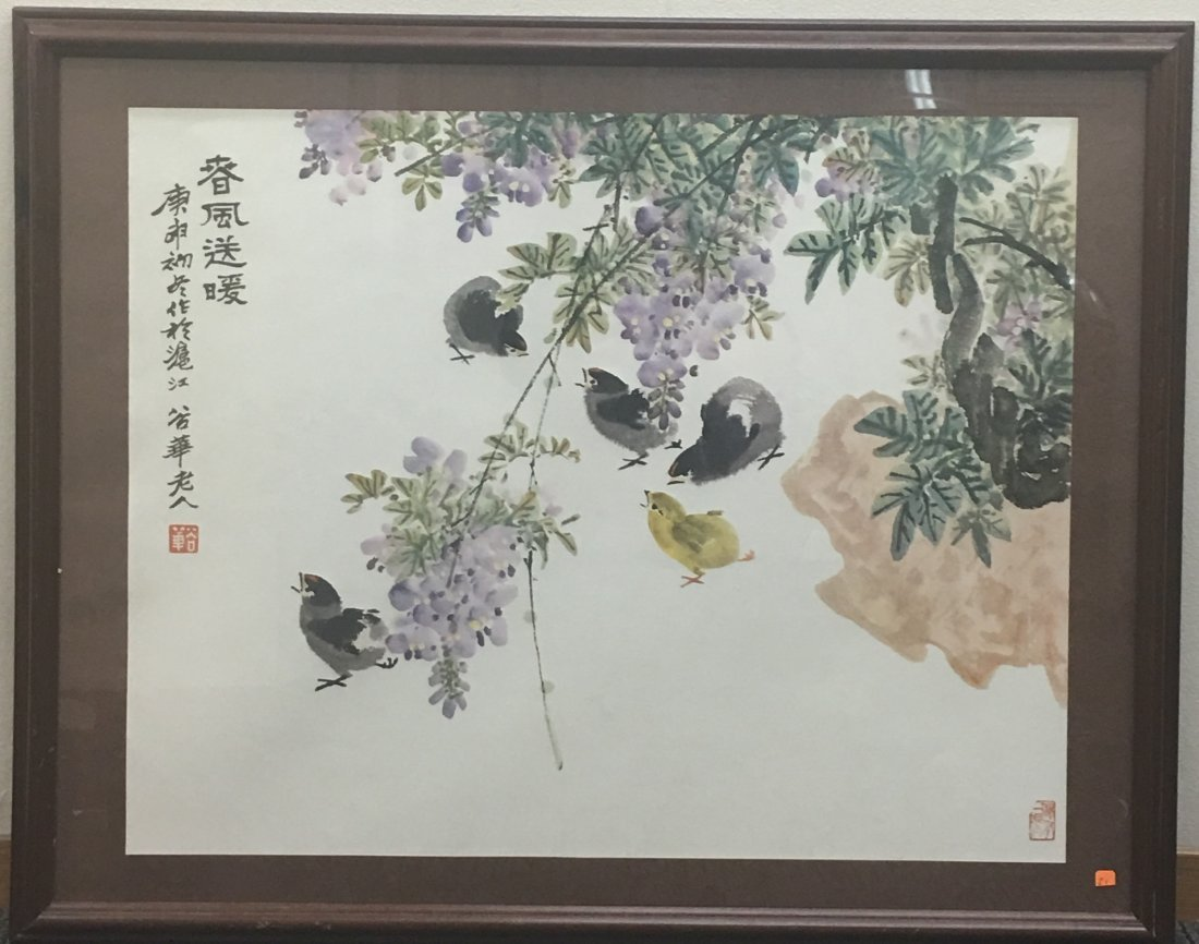 A Chinese Painting With Frame