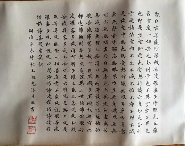 Chinese Long Scroll Painting Signed By JinTingBiao - 3
