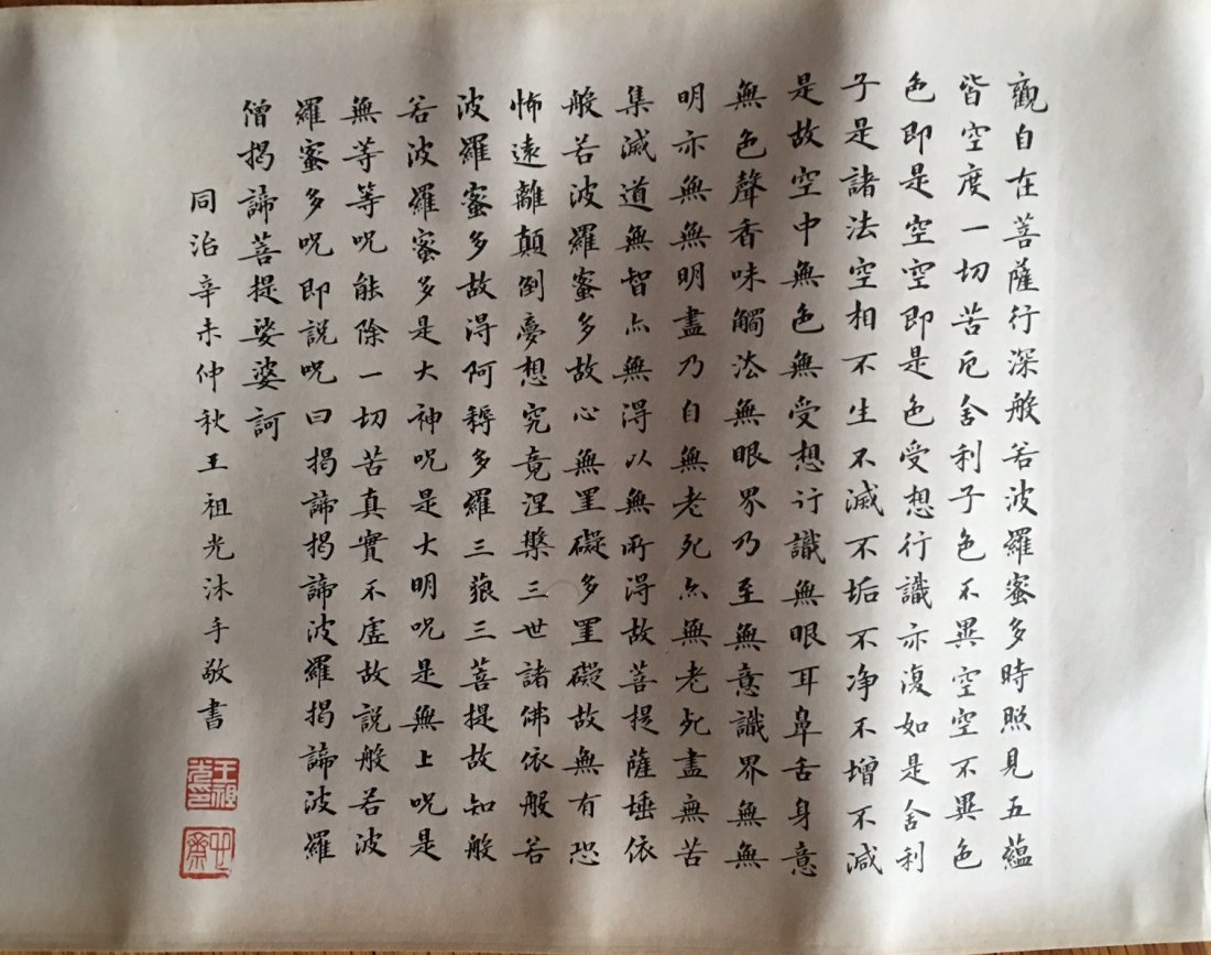 Chinese Long Scroll Painting Signed By JinTingBiao - 4