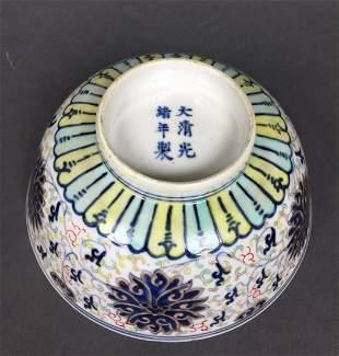 A Chinese DouCai Porcelain Bowl With Guangxu Mark