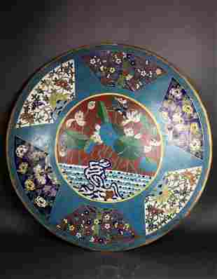 A Chinese Cloisonne Enamel Tabletop,Qing Dyn