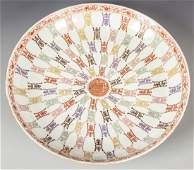 A Large Chinese Famille Rose Dish,GuangXu Mark,19/20th