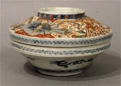 Vintage Imari Covered Vegetable Bowl