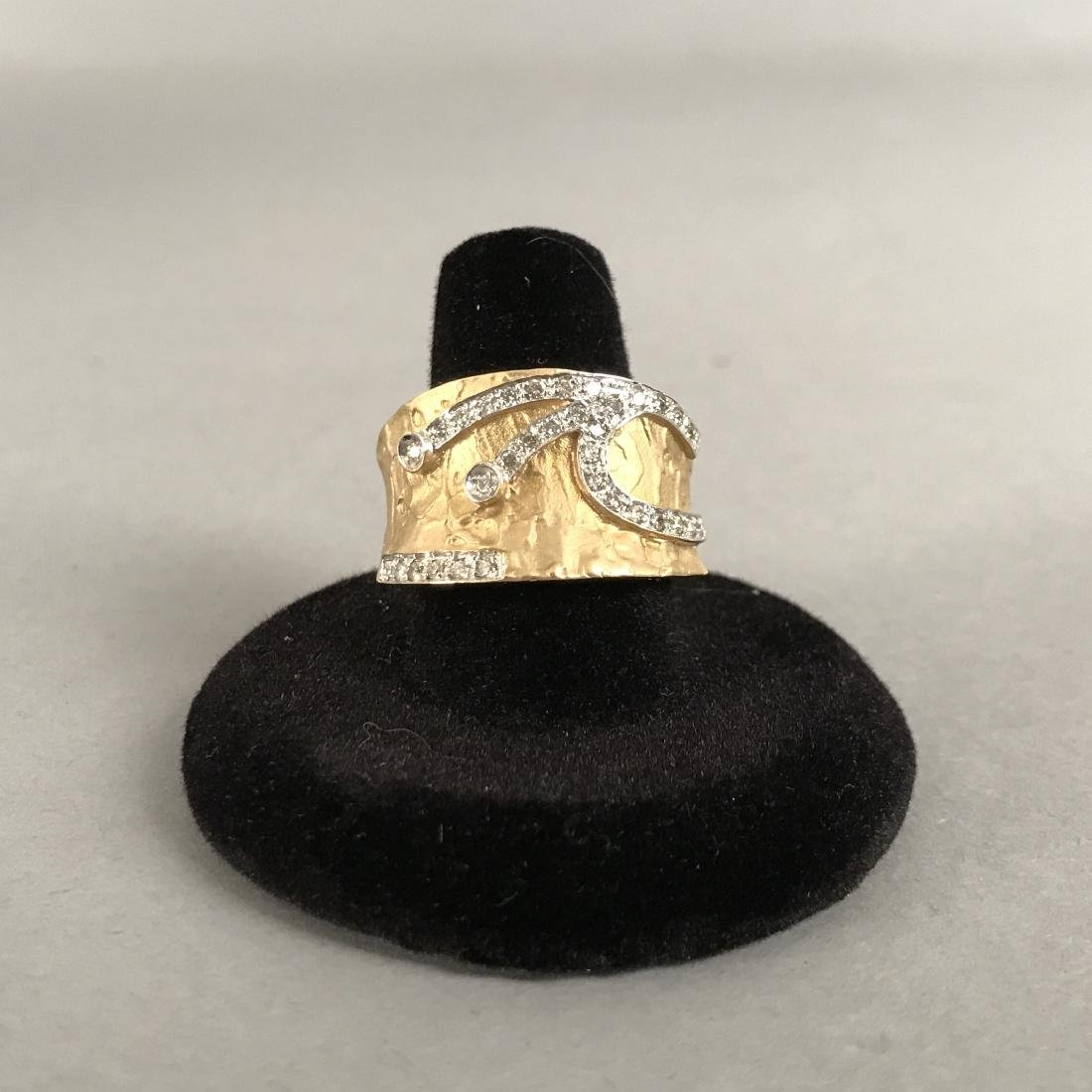14K Gold Textured Ring with Diamond Design