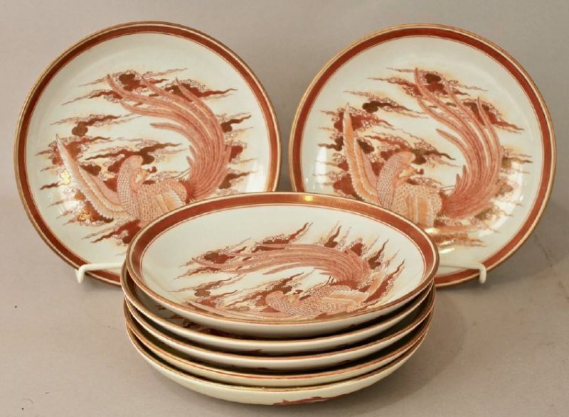 7 Chinese Phoenix Dragon Bowls