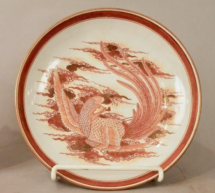 7 Chinese Phoenix Dragon Bowls - 2