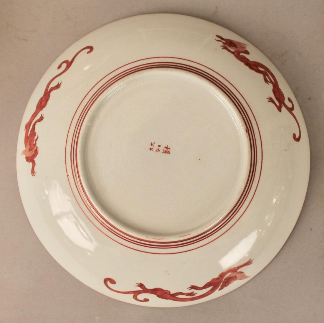 7 Chinese Phoenix Dragon Bowls - 3