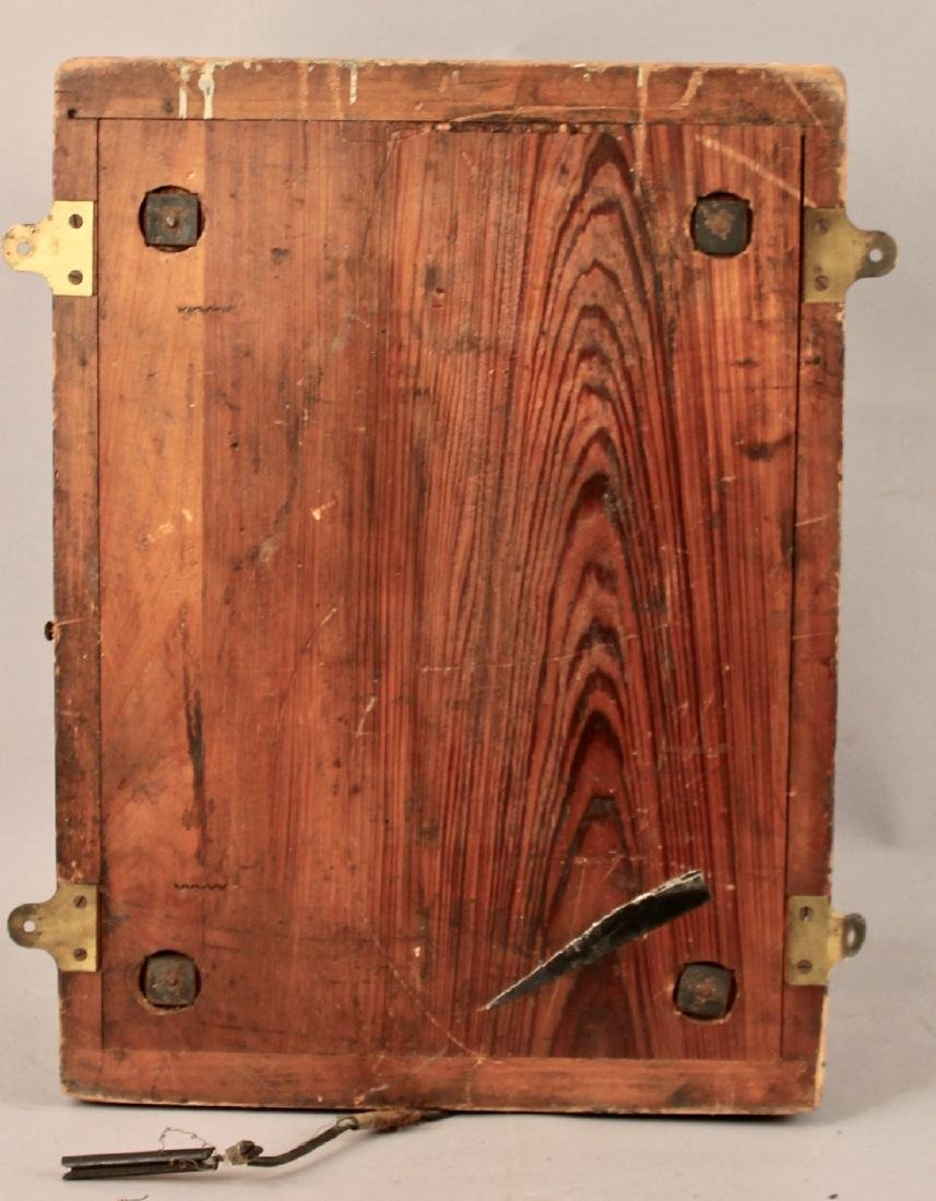 Pyrometer WM. H. Bristol Recorder - 6