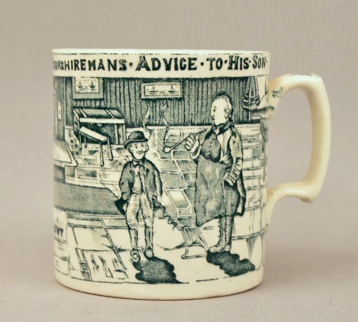 British Anchor Transferware Mug - 2
